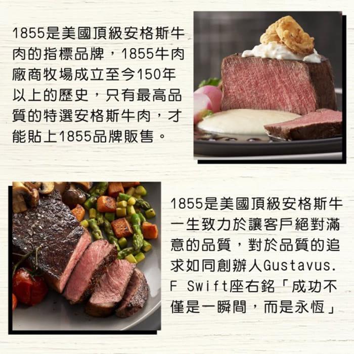 【上野物產】美國頂級安格斯板腱(200g±10%) 3