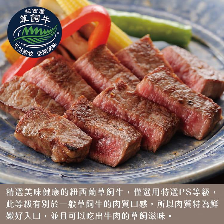 欣明◆紐西蘭嚴選自然牛雪花牛排(150g/1片) 3