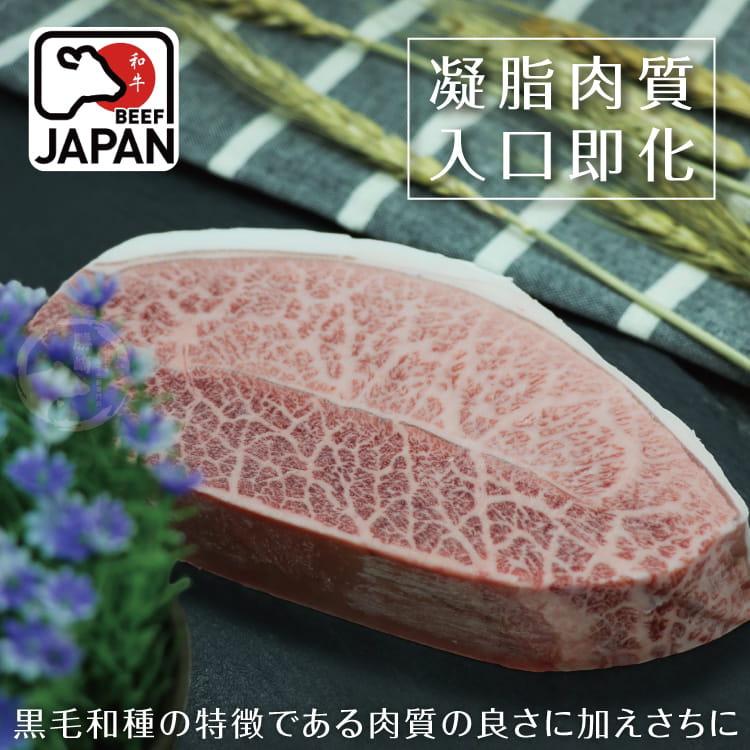 欣明◆日本A5純種黑毛和牛凝脂牛排(250g/1片) 2