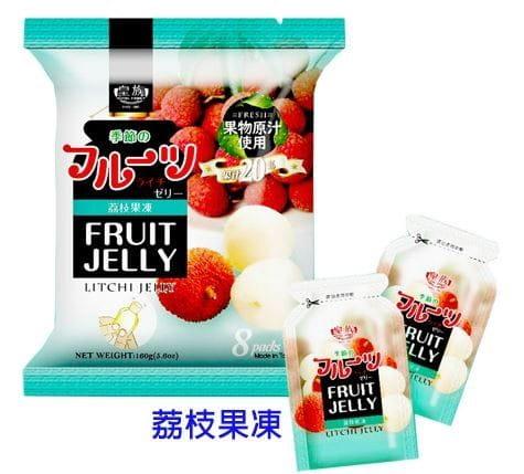 皇族果凍 (160g/包) 1