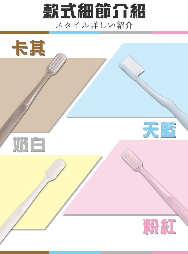 【TengYue】日本熱銷軟毛牙刷(1入4支/兩款刷頭) 10