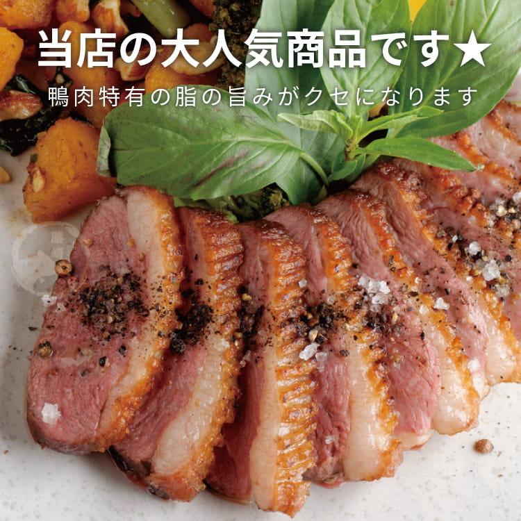欣明◆台灣嚴選頂極櫻桃鴨胸(200g/1片) 1