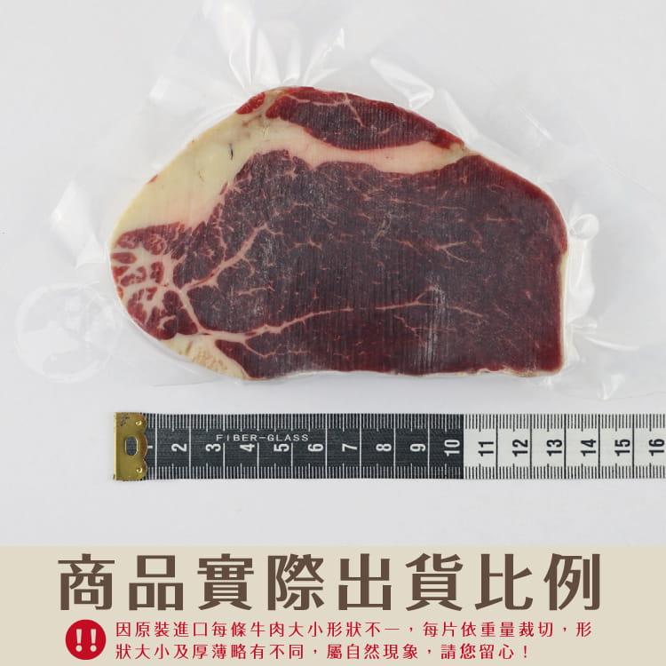 欣明◆澳洲安格斯藍鑽極鮮菲力牛排(120g/1片) 8