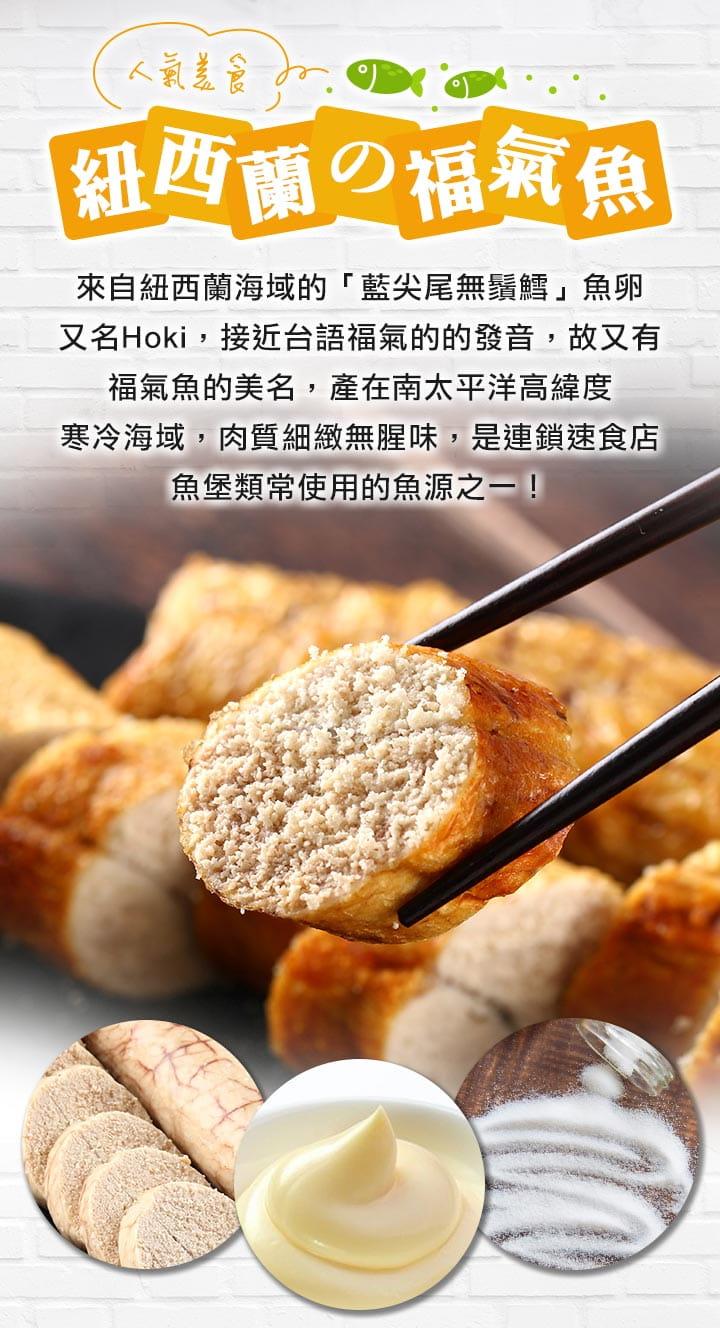 【愛上美味】福氣蒸魚卵(180g±10%/包) 1