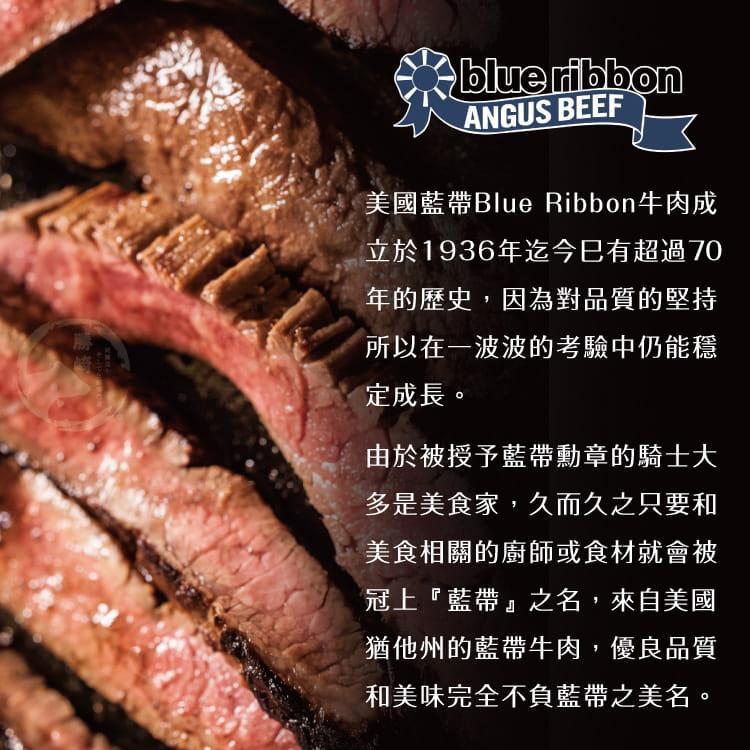 欣明◆美國藍帶厚切凝脂霜降牛排(300g/1片) 7