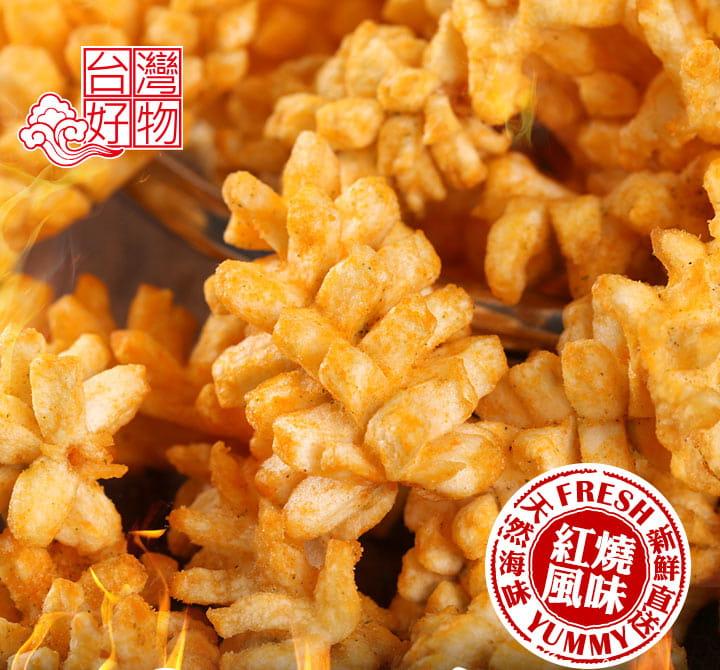 【愛上美味】卡拉魷米花(紅燒風味) 0