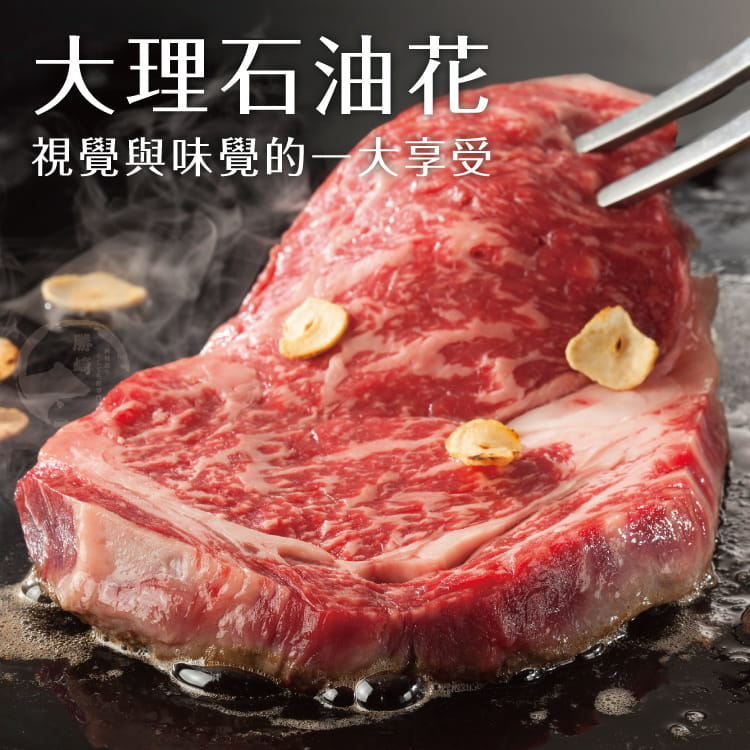欣明◆巨無霸PRIME沙朗牛排(450g/1片) 2