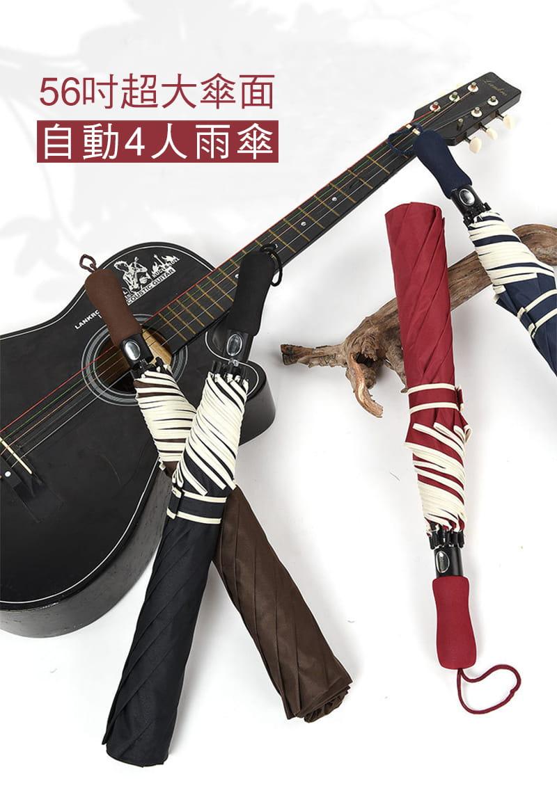 超夯交友神器大傘面雨傘 6