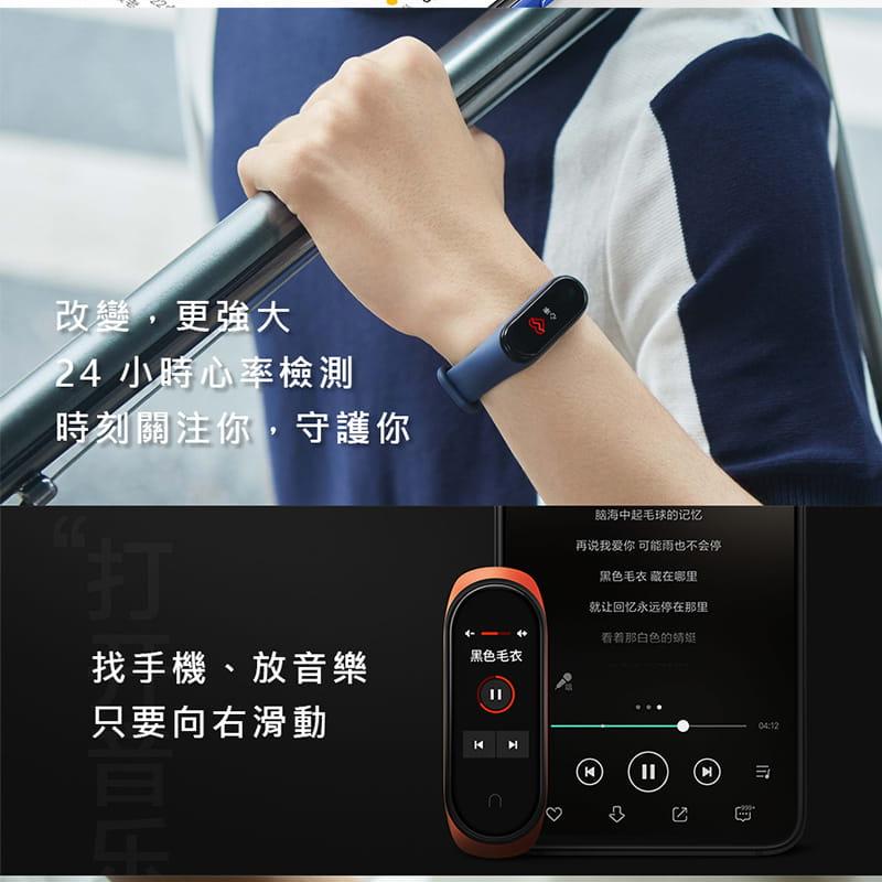 小米手環4  標準版黑   繁中全新彩色螢幕 20天待機 9