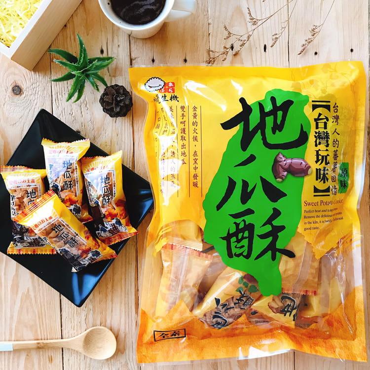 【台灣玩味】原味地瓜酥(380g/包) 0