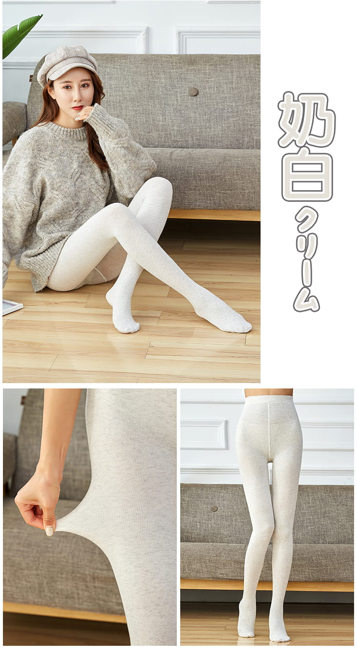 【TengYue】彈力3D立體提臀顯瘦保暖褲襪 15