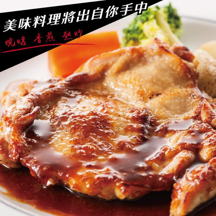 欣明◆台灣嚴選去骨雞腿排(300g/1片) 7