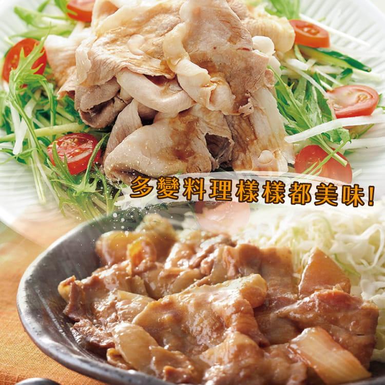 欣明◆國產嚴選雪花豬火鍋肉片(200g/1盒) 6