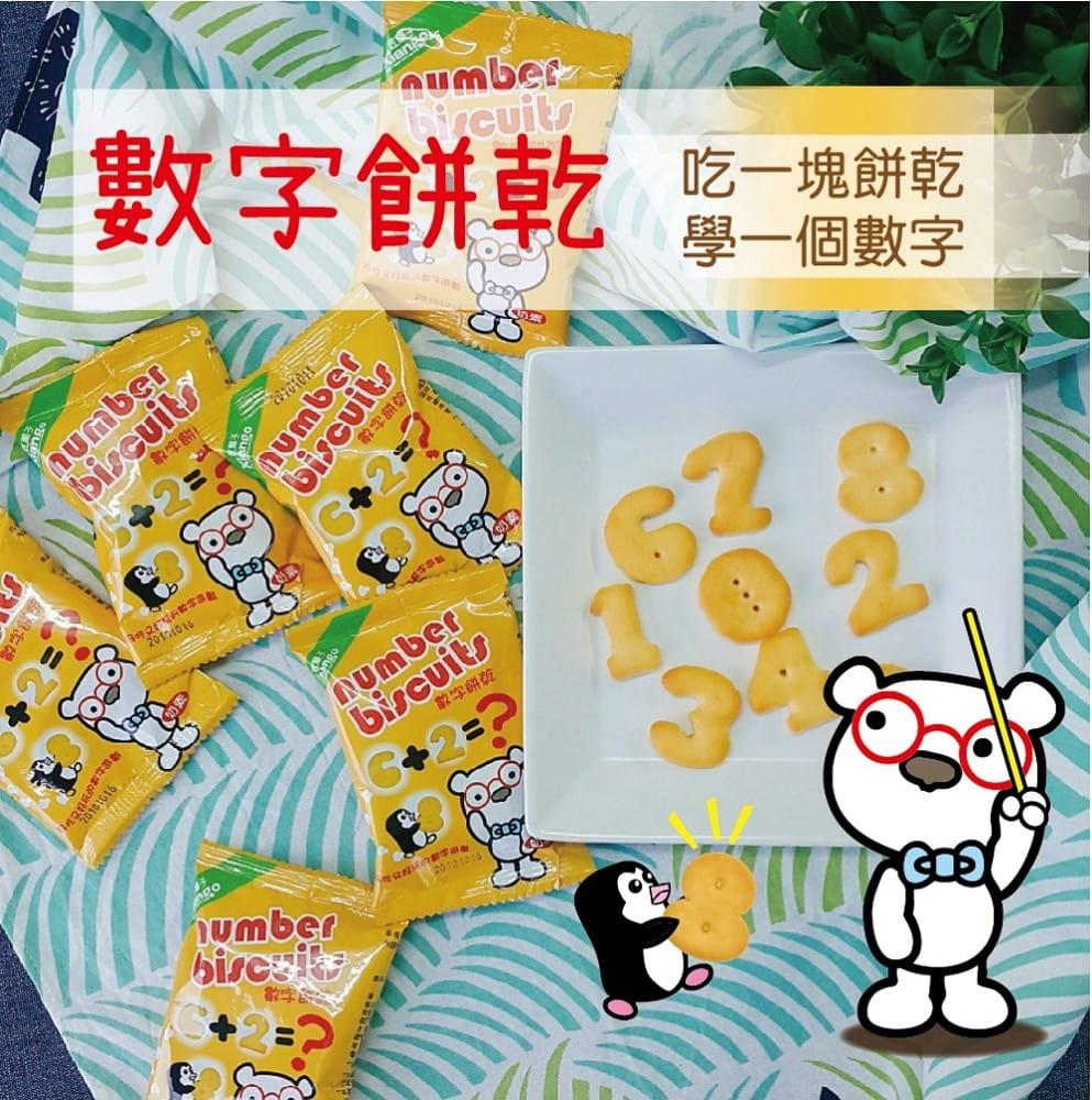 【匠菓子】牛奶造型餅乾-260g(20小包)/入 4