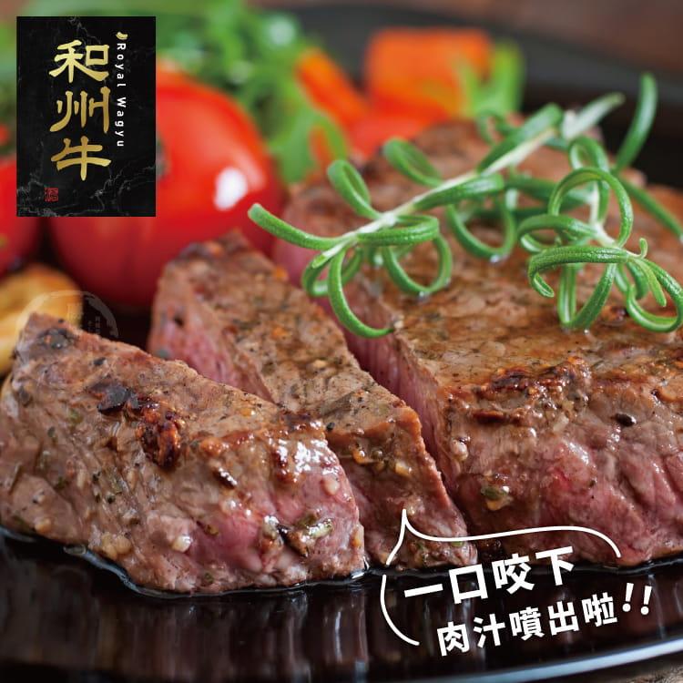欣明◆美國和州牛超厚切PRIME熟成凝脂霜降牛排(300g) 1