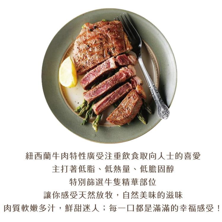 欣明◆紐西蘭厚切特優雪花牛排(250g/1片) 6