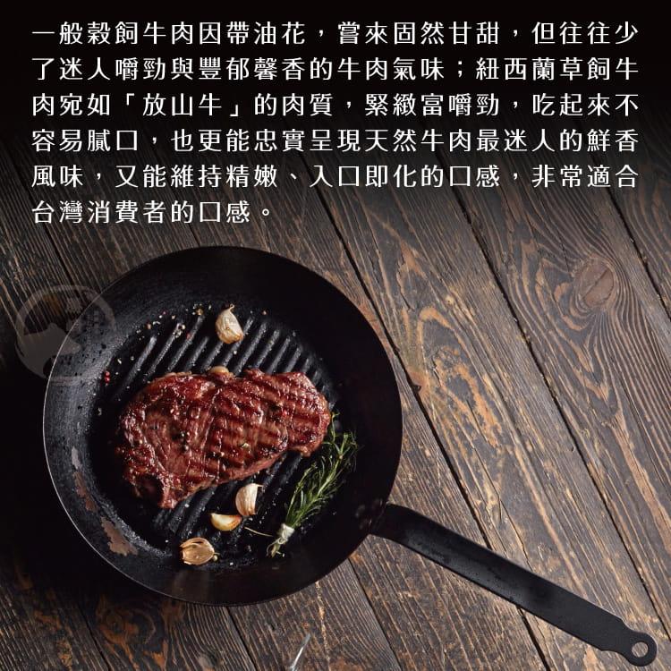 欣明◆紐西蘭PS嫩肩去骨牛排(100g/1片) 6