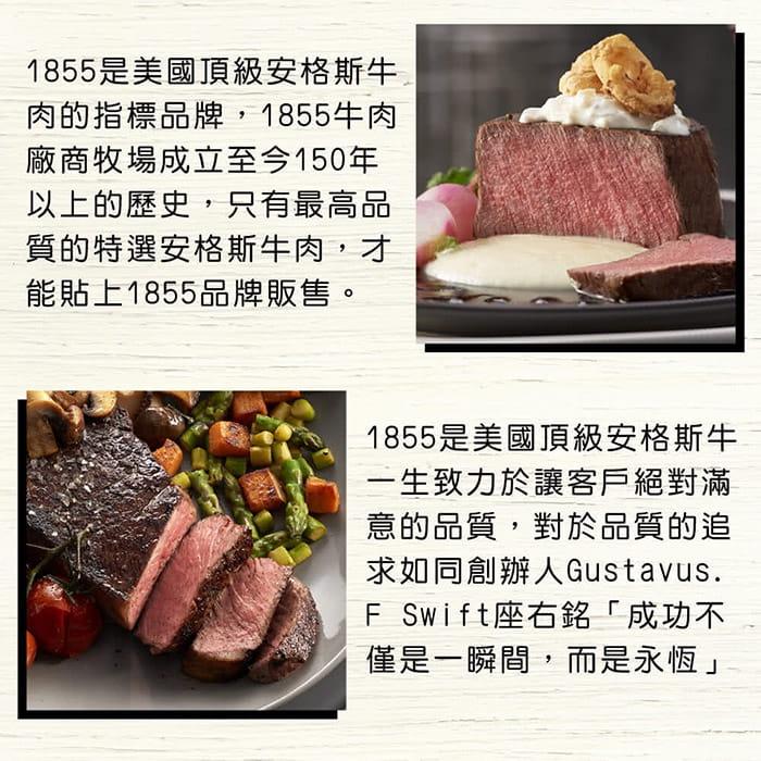 【上野物產】1855巨無霸霜降牛排(450g土10%) 2