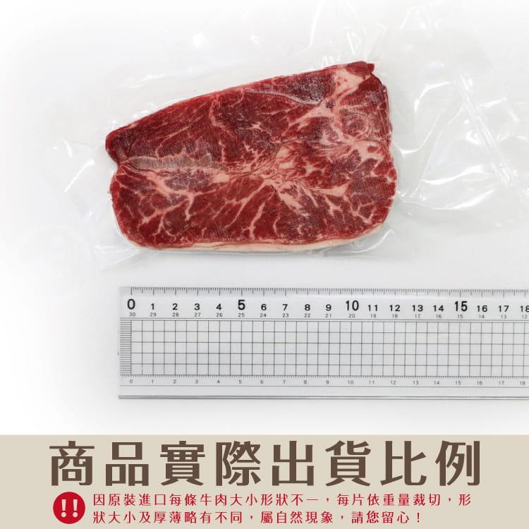 欣明◆美國1855黑安格斯熟成霜降牛排(150g/1片) 8