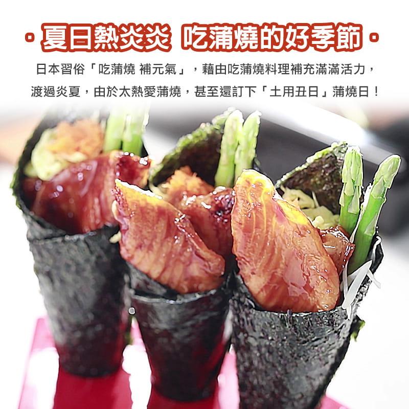 【愛上美味】蒲燒台灣鯛魚腹排 3