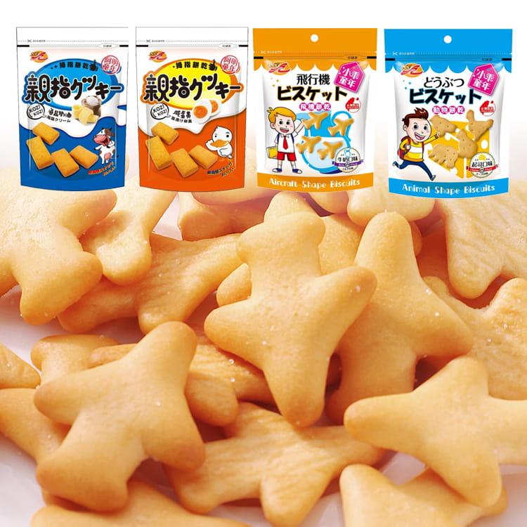 【SSY】經典兒時造型餅(60g/包) 0