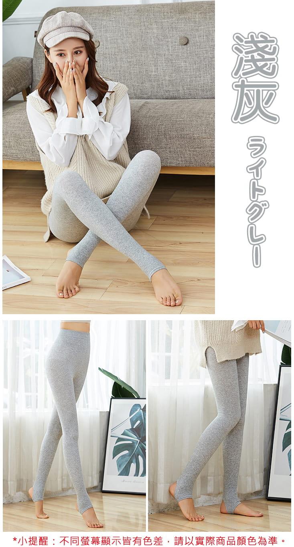 【TengYue】彈力3D立體提臀顯瘦保暖褲襪 11
