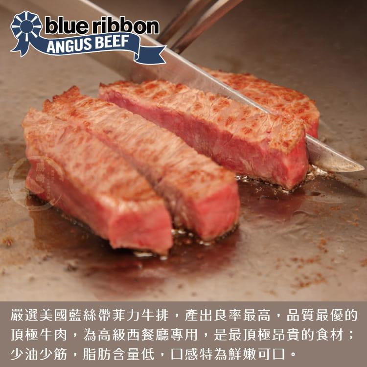 欣明◆美國藍絲帶極黑菲力牛排(150g/1片) 2