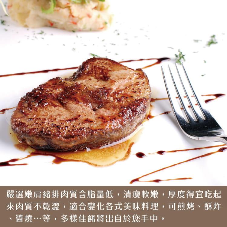 欣明◆台灣嚴選嫩肩豬排(300g/3片) 3