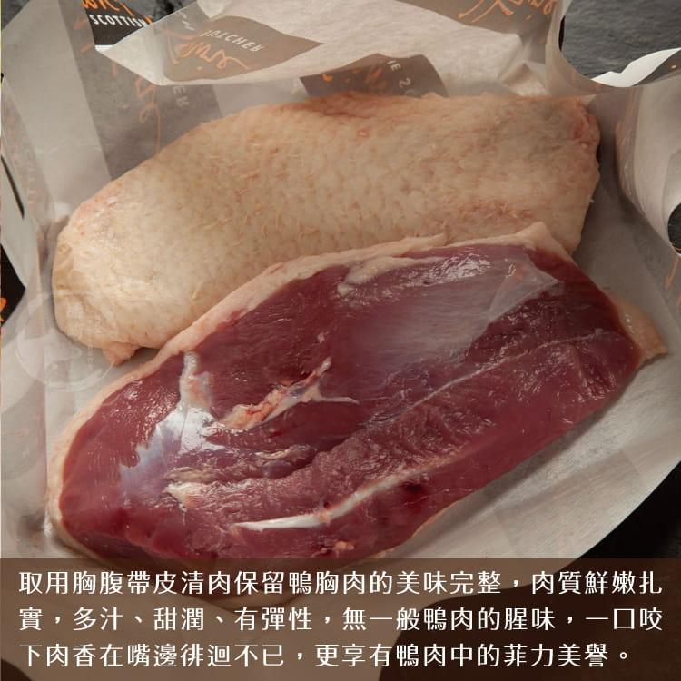 欣明◆台灣嚴選頂極櫻桃鴨胸(200g/1片) 2