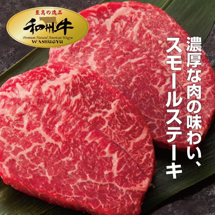 欣明◆美國日本種和州牛9+凝脂牛排(150g/1片) 2