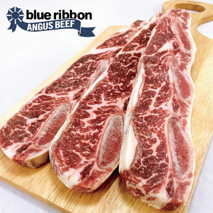 欣明◆美國CAB藍帶凝脂帶骨牛小排~大份量(200g/1片) 2