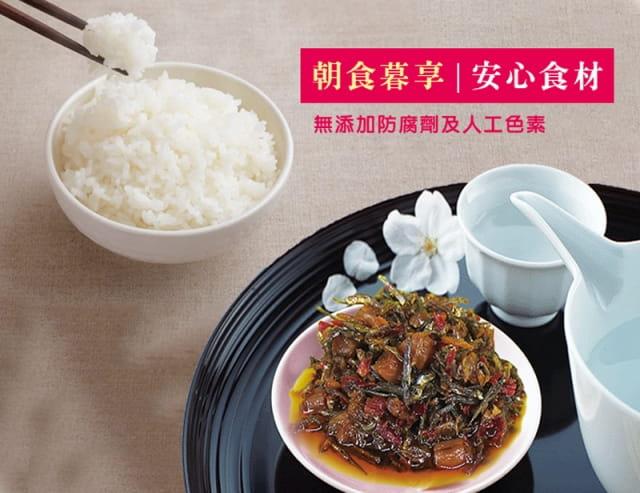 【老爸ㄟ廚房】澎湖頂級干貝醬 4