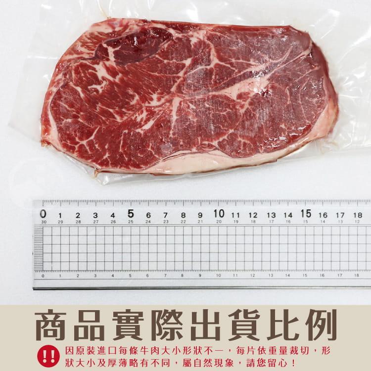 欣明◆美國1855黑安格斯熟成厚切PRIME凝脂牛(300g 7