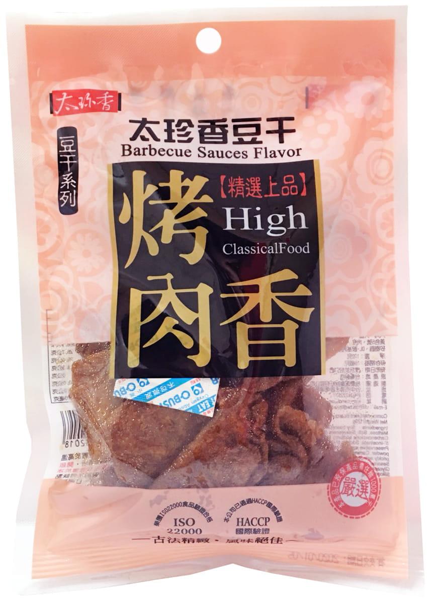 太珍香豆干(120g/包) 3