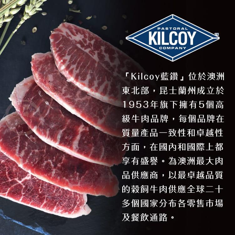 欣明◆日式原燒雪花牛厚切燒肉片(300g/1包) 5