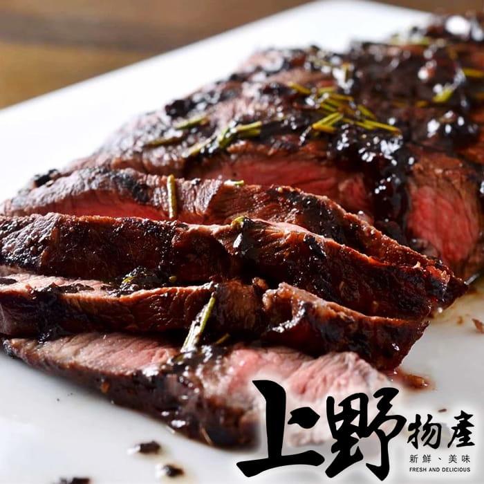 上野物產紐西蘭雪紋牛排(100g土10%/片) 0