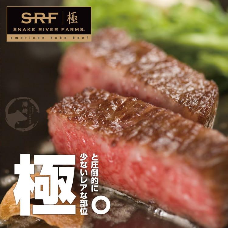 欣明◆美國SRF極黑和牛霜降肋眼牛排(150g/1片) 2
