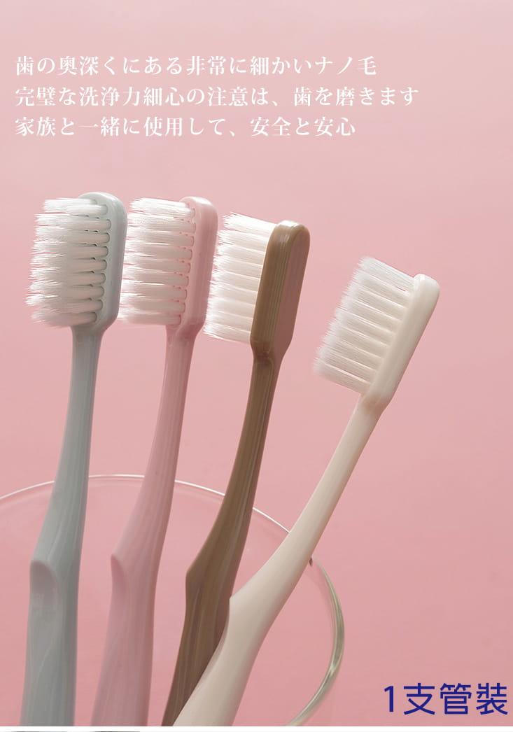 【TengYue】日本熱銷軟毛牙刷(1入4支/兩款刷頭) 16