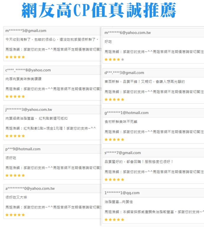 【百匯集】挪威薄鹽鯖魚片超值組 140g/片 4