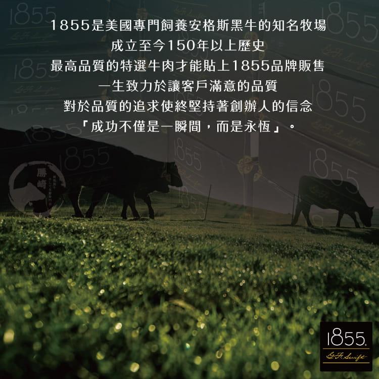 欣明◆美國1855黑安格斯熟成雪花翼板小排(160g/1片) 6