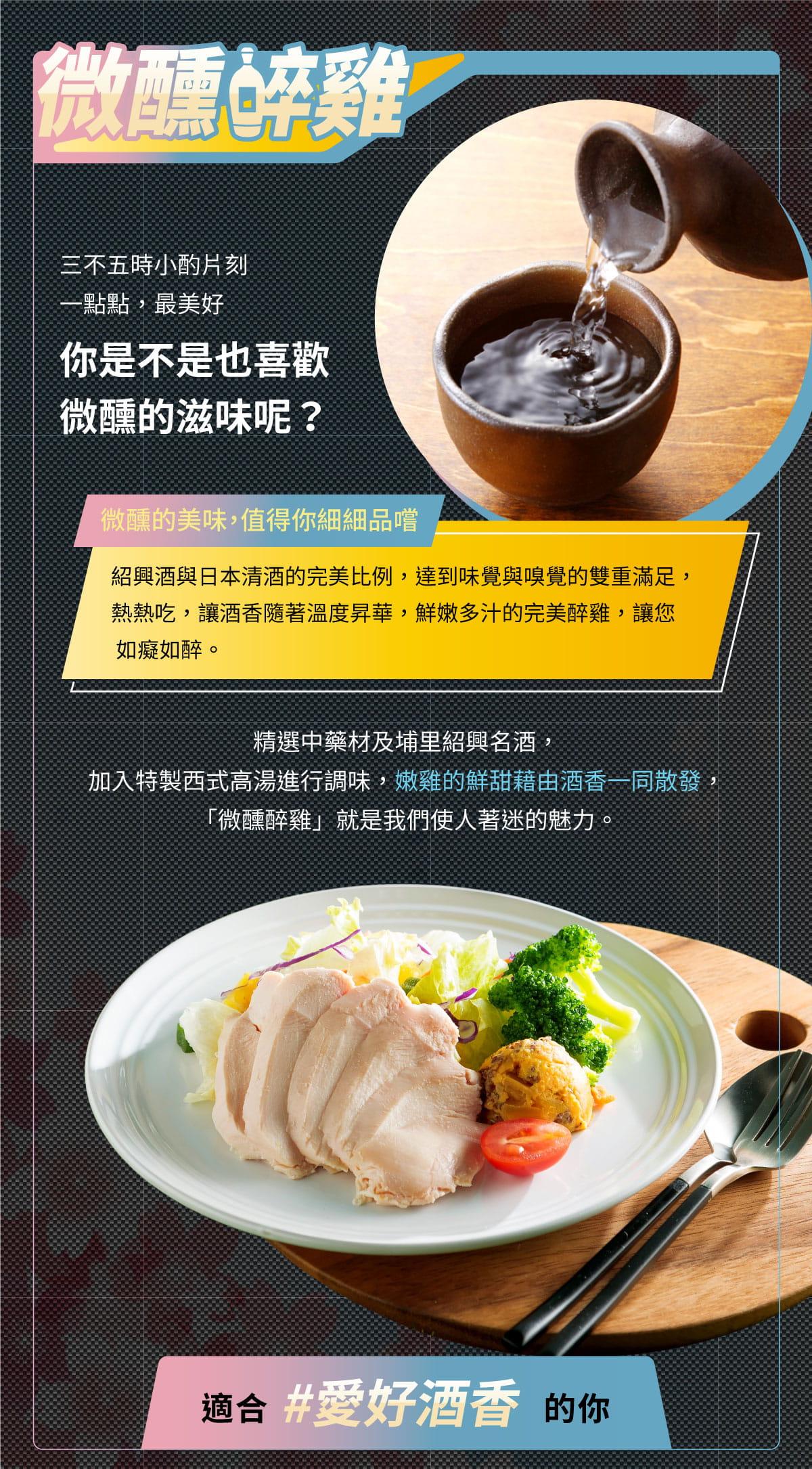 UP運動吃沙拉舒肥雞胸肉即食包 5