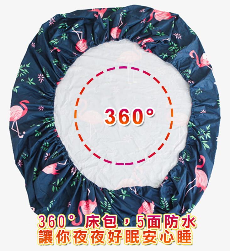多用途防潑水保潔床包 7