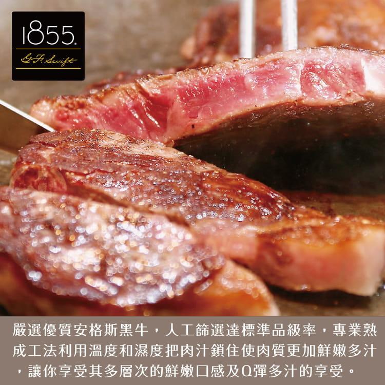 欣明◆美國1855黑安格斯熟成PRIME凝脂牛排(120g) 3