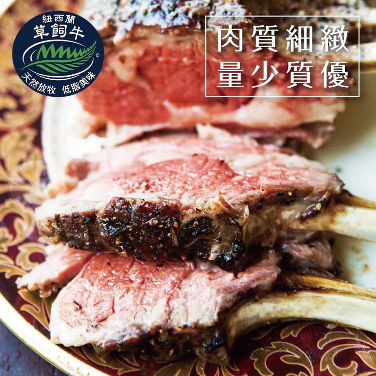 欣明◆紐西蘭頂級小牛OP肋排(500g/1包) 2