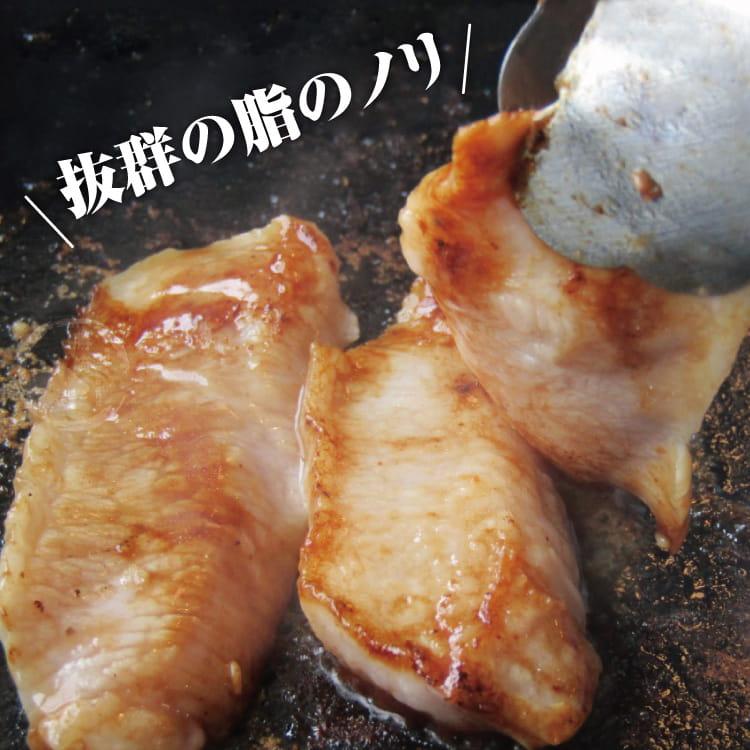 欣明◆頂極黃金六兩霜降松板豬(300g/1~2片) 7