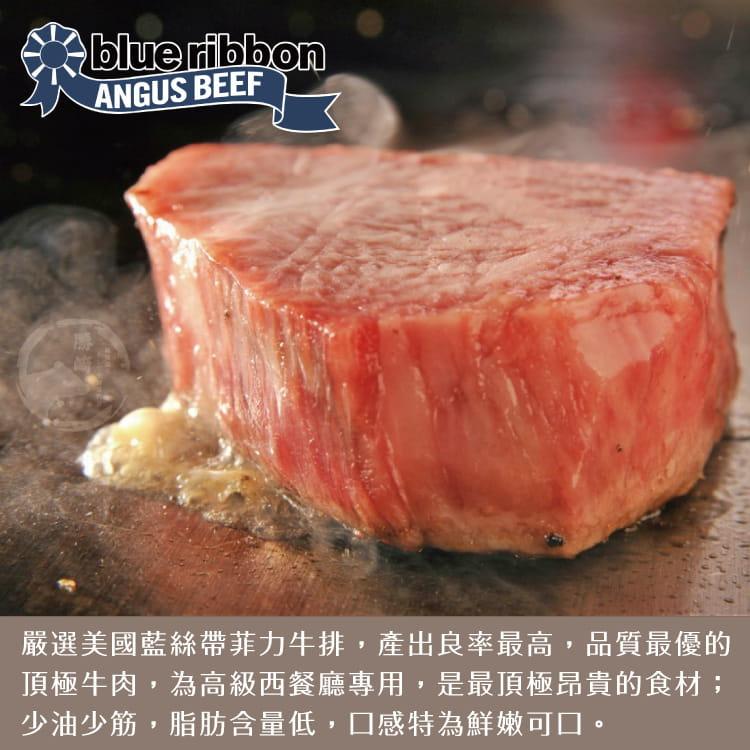 欣明◆美國藍絲帶極黑菲力牛排~厚切(250g/1片) 2