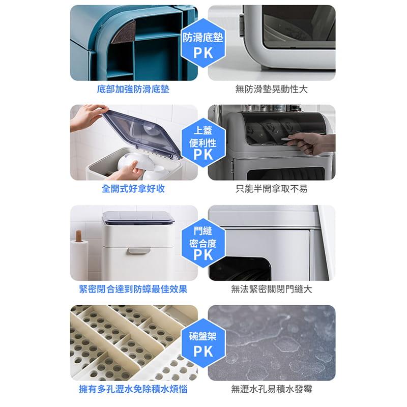 日本無印雙層碗盤瀝水架 5