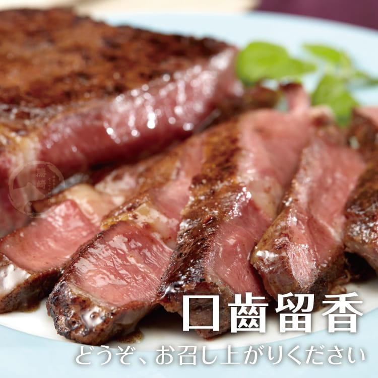 欣明◆美國安格斯雪花沙朗牛排~比臉大(450g/1片) 4