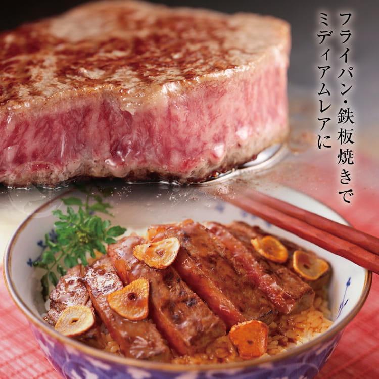 欣明◆日本A5純種黑毛和牛霜降牛排(200g/1片) 7