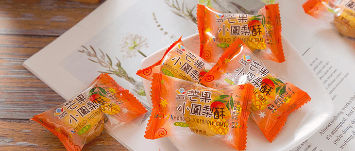 一口小鳳梨酥禮盒(1盒/20個 ) 3